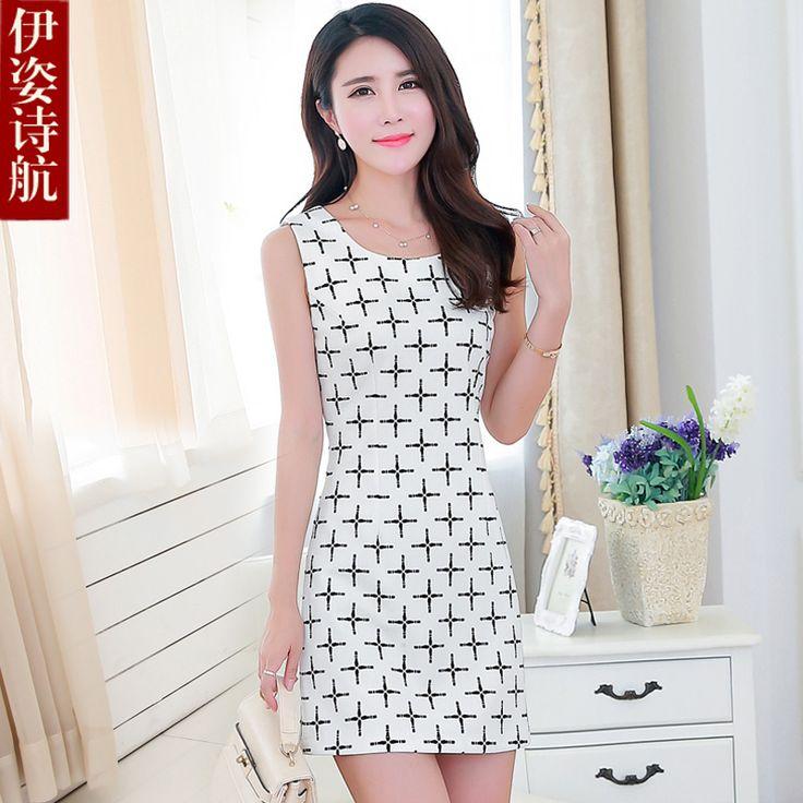 女装/女士精品 易买中国,一家专做免费代购的网站.承诺永久免服务费.