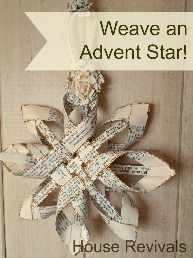 I never get tired of folk art, vintage paper, or Christmas!   Seriously, an heirloom ornament for inspiration, some Christmas carols, an ...