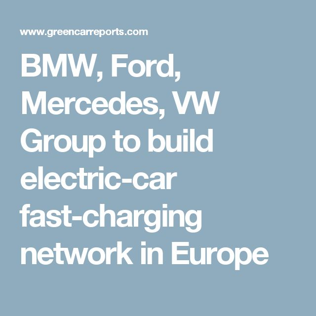 BMW, Ford, Mercedes, VW Group to build electric-car fast-charging network in Europe