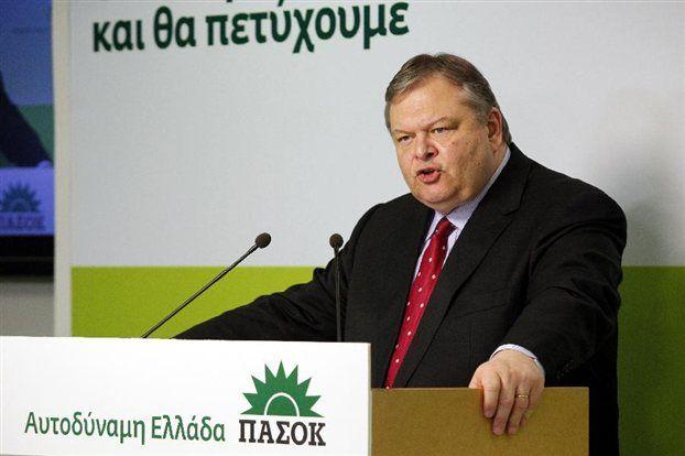 Constantinos Nakkas *: Πονηρή αντίδραση Βενιζέλου ενάντια στο μνημόνιο κα...