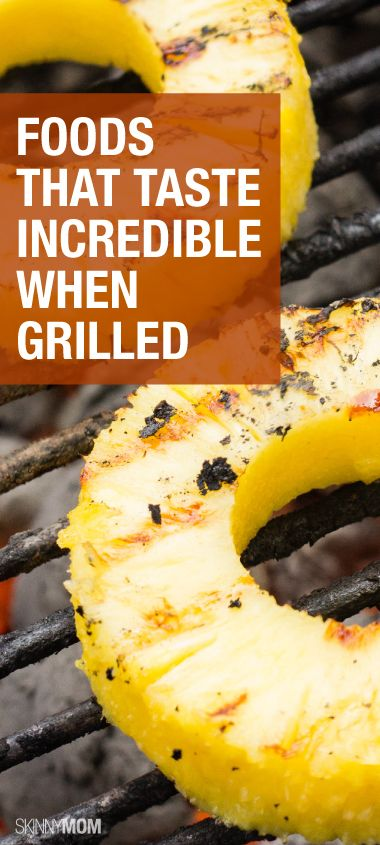 Unusual tasty food to put on the grill!