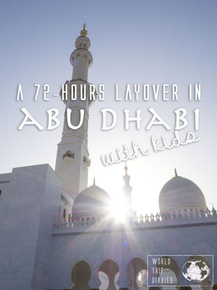 Abu Dhabi is a perfect city to spend a few days in. It's a warm place to melt cold winters away, it's beautiful, and there's much to see and do! Find out every family friendly thing there! Click for more!