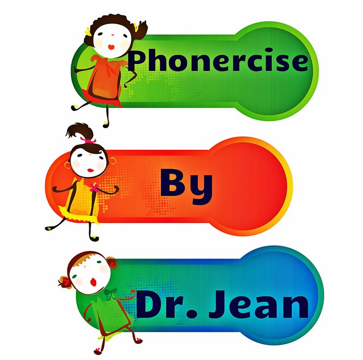 Phonercise By Dr. Jean: A complete phonics workout! Great way to teach phonics with movement during Morning Meeting!
