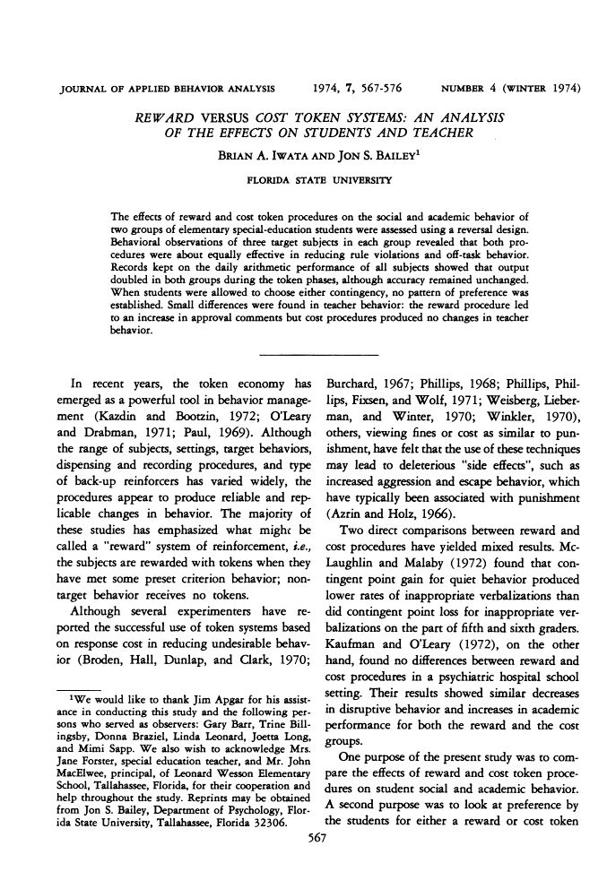 analysis emotion and jon The gift of confidence: a vygotskian view of emotions  a historical analysis of the role of affect based on  and cognition and emotion (john-.