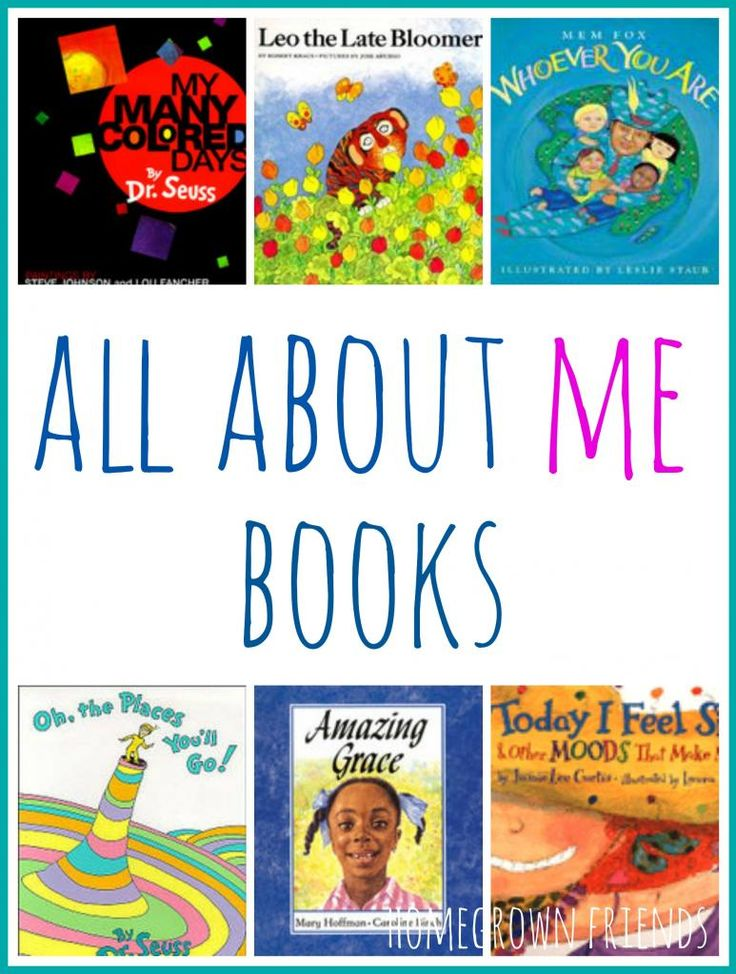 Collection of picture books perfect for an All About Me Theme for Preschool and Kindergarten