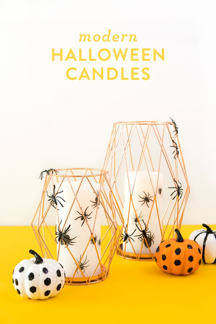 New @ HM: Whimsically Wicked Fall Dcor