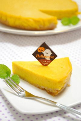 炊飯器でつくる簡単「かぼちゃのチーズケーキ」 | マイナビニュース