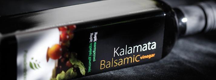PAPADIMITRIOU KALAMATA | Living Postcards