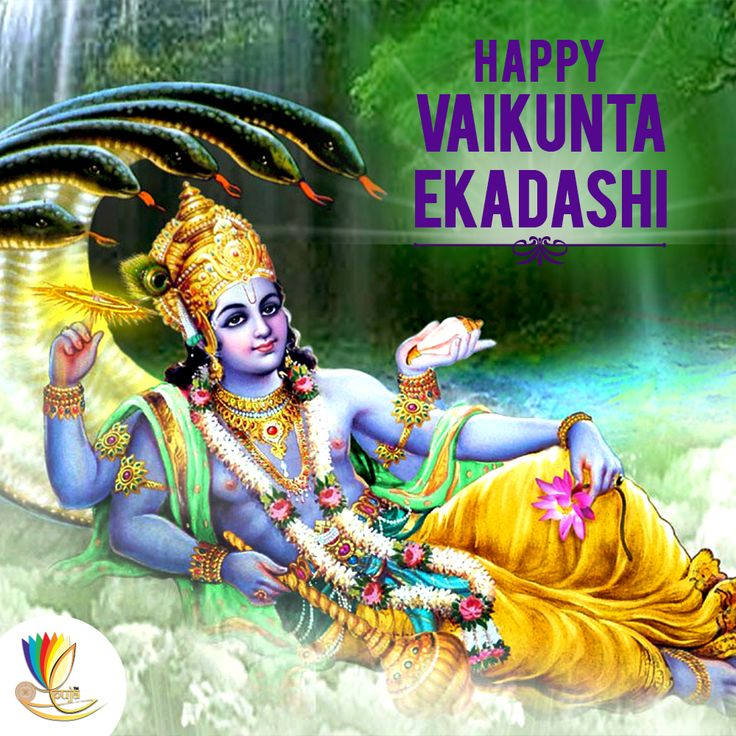 Vaikunta Ekadasi is one the important and auspicious days to the Hindus. It is dedicated to Lord Vishnu. It occurs in the Hindu calander, in the month of Margazi (Between December and January).Also called the 'Mukkoti Ekadasi', when observed, it bestows liberation from the cycle of birth and death.