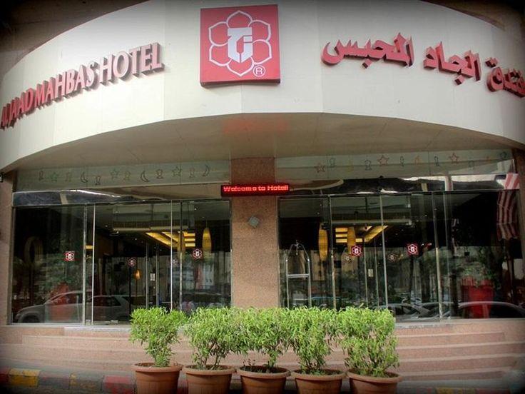 Mecca Hotels Booking: Al Jaad Mahbas Hotel Al Azizia Mahbas Aljen- Makka...
