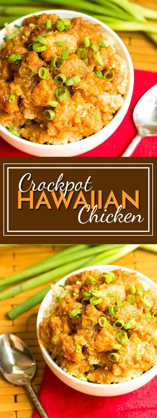 Crockpot Hawaiian Chicken | This gluten free crockpot Hawaiian chicken recipe is full of flavor and super easy to prepare.  Let the slow cooker do all of the work for you and come home to an easy gluten free dinner!