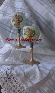 διά χειρός...Ελένης: Decoupage σε γυάλινα αντικείμενα.