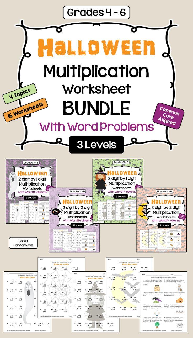 halloween multiplication worksheet bundle 3 levels plus word problems level 3 the o 39 jays. Black Bedroom Furniture Sets. Home Design Ideas