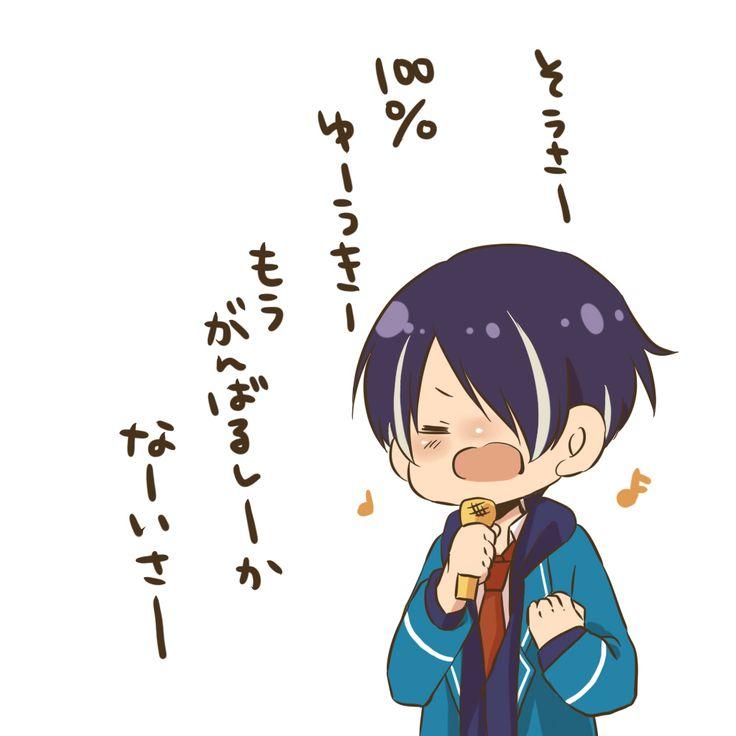 「あんスタろぐ」/「くろ斗」の漫画 [pixiv]