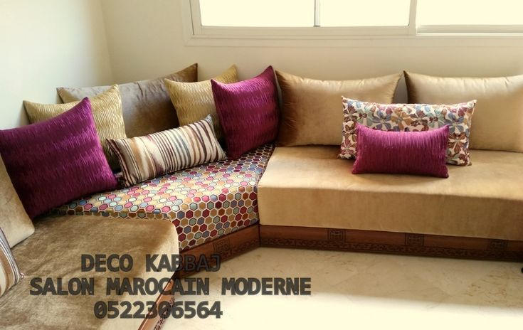 30 Best Images About Salon Marocain On Pinterest Window Long Sofa And Modern Moroccan