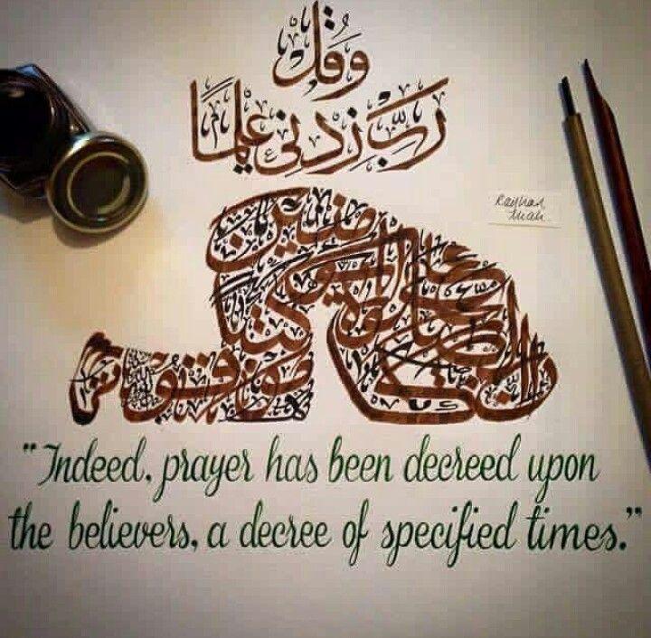 Pray. Islamic quotes.