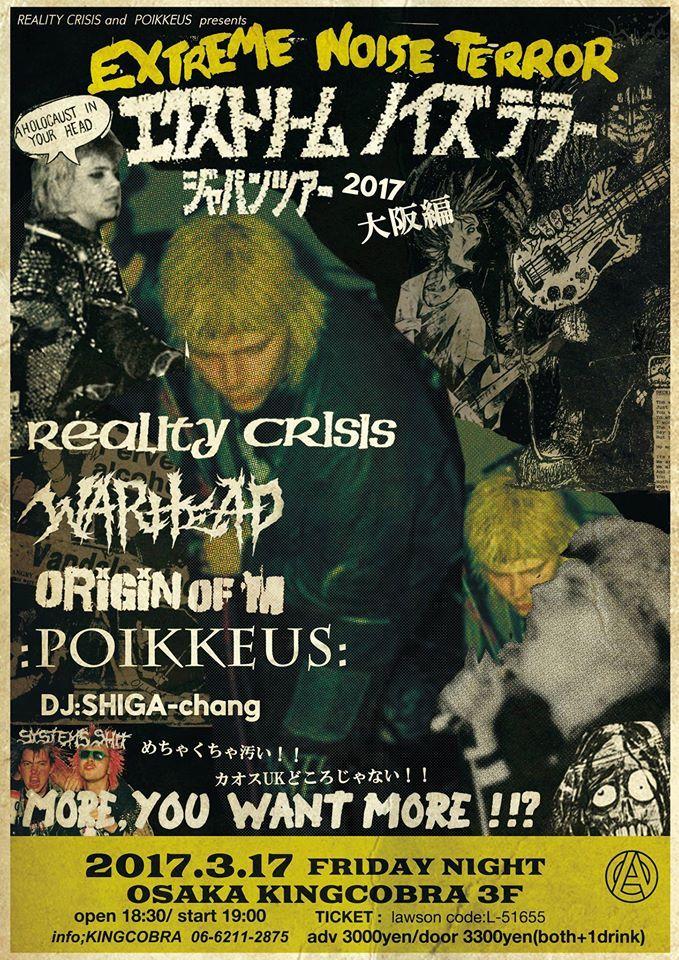 EXTREME NOISE TERROR Japan tour 2017 2017.3.17(fri)@KINGCOBRA 3F  EXTREME NOISE TERROR(UK) REALITY CRISIS WARHEAD ORIGIN OF M :POIKKEUS:  DJ:SHIGA-chang  open18:30/start19:00 TICKET:adv3000yen/door3300yen(both+1drink)