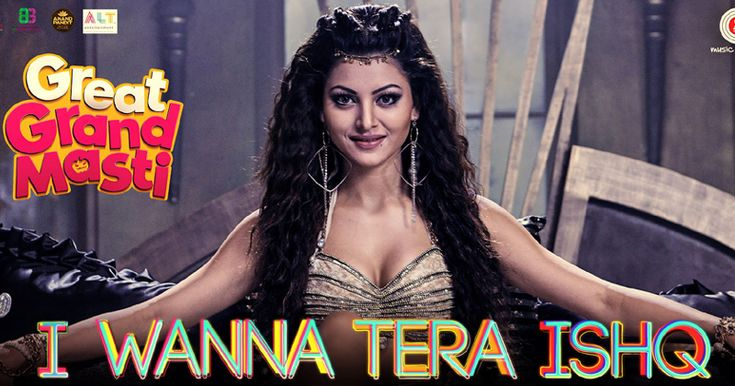 'I Wanna Tera Ishq' – What would you do when a hot girl says that to you? run into her arms right? But here the story is completely twisted where Urvashi Rautela is seducing Riteish Deshmukh, Vivek Oberoi and Aftab Shivdasani