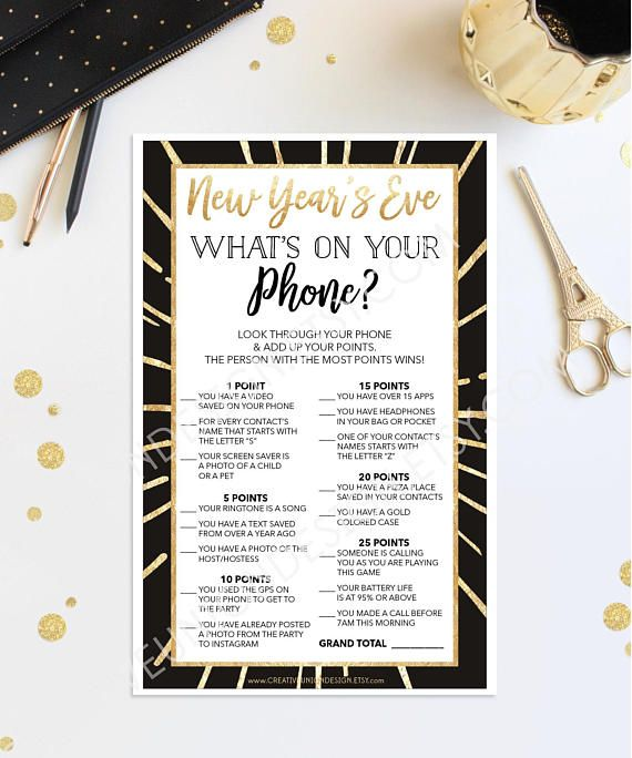 New Years Eve Party Games New Year S Eve Ideas New Year S Eve Decorations Best New Y Family New Years Eve New Years Eve Invitations New Year S Eve Crafts