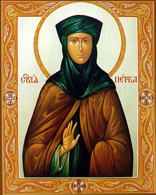 Οσία Παρασκευή η Νέα η «Επιβατηνή» St. Petka of Serbia -October 14