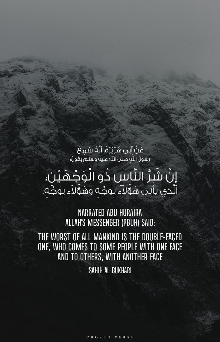 Pin On Hadith حديث نبوي