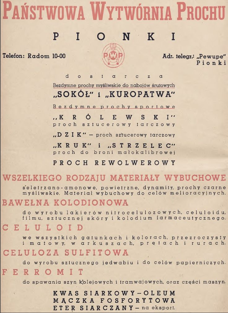 Reklama: Państwowa Wytwórnia Prochu Pionki (PWP - Pionki, 1936-38 r.)