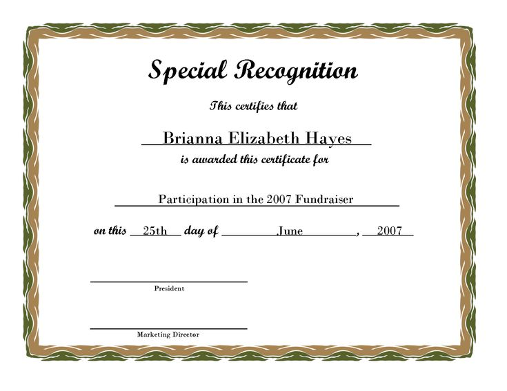 Best 25+ Certificate border ideas on Pinterest The art of - microsoft word certificate borders
