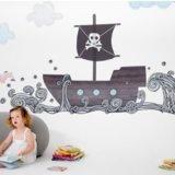 Vinilos de piratas
