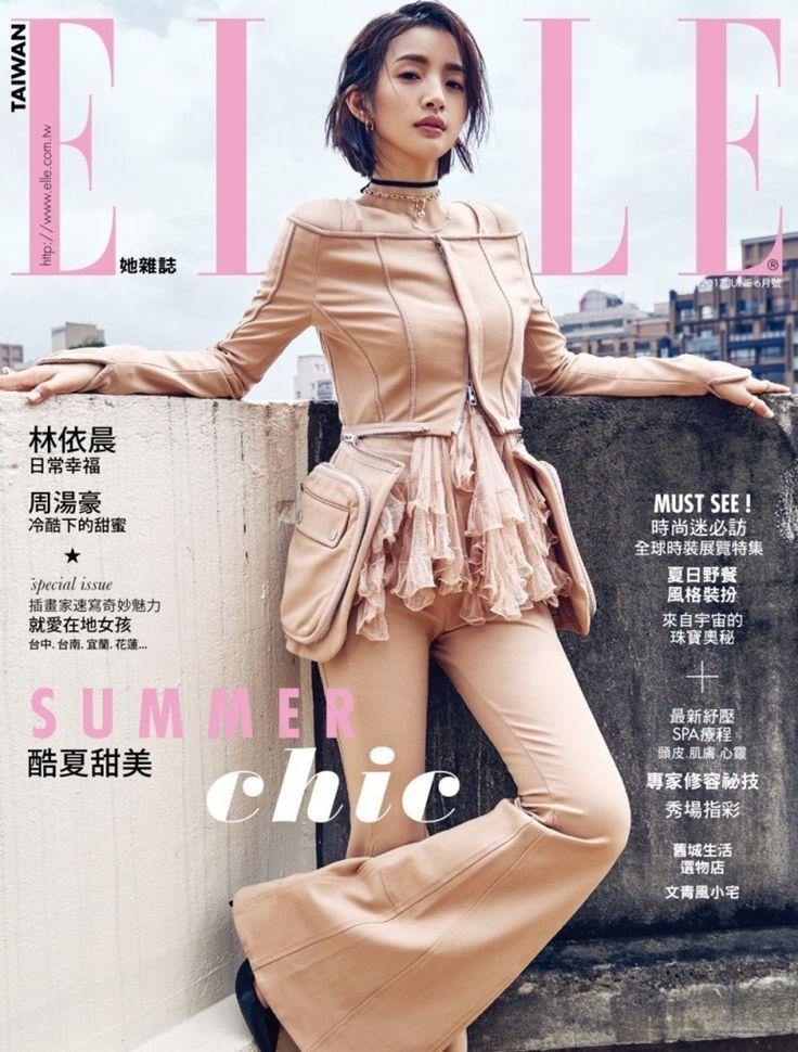 Ariel Lin, Elle Magazine [Taiwan] (June 2017)