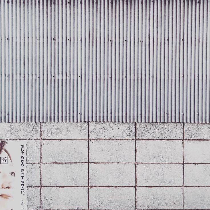 ザ壁部5周年   #ザ壁部 #トタニズム #IGersJP #IGers #ザ壁ロゴ部 by kog39