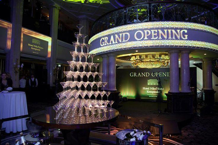 Grand Opening of Hotel Nikol'skaya Kempinski
