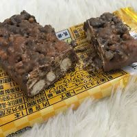 Review • Snack Giapponesi da Candy Japan - I Am Serena