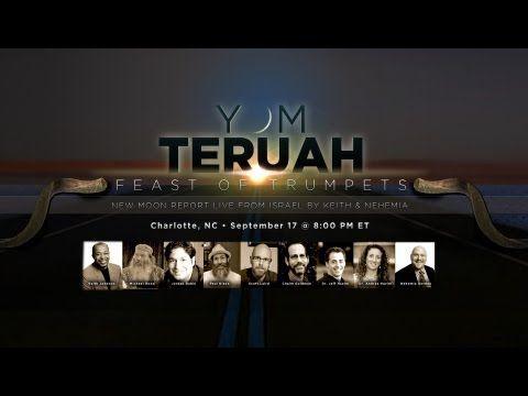 new year's day jewish calendar