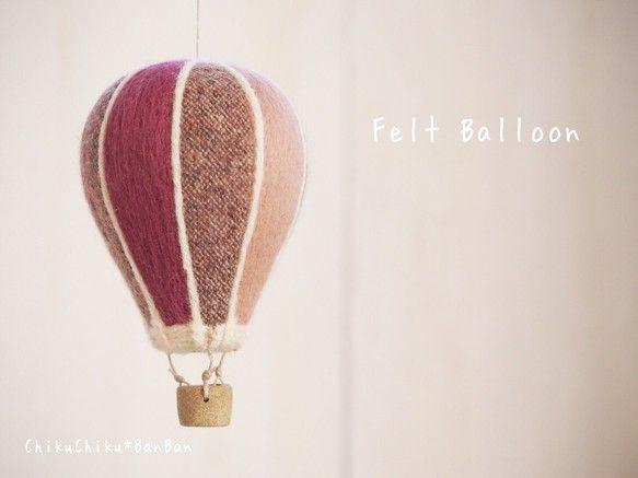羊毛フェルトとツイードの気球カゴはオーブン陶土で焼きました。写真1枚目のピンクの気球以外は含まれません。