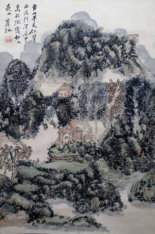 Chinese Scroll Painting,Huang Binhong(1865-1955) | Chinese