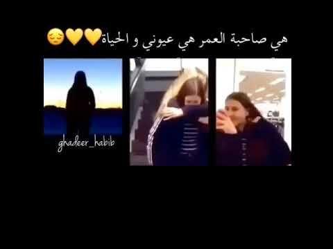 تصميم صداقه Youtube Love Smile Quotes Music Quotes Lyrics Songs Funny Arabic Quotes