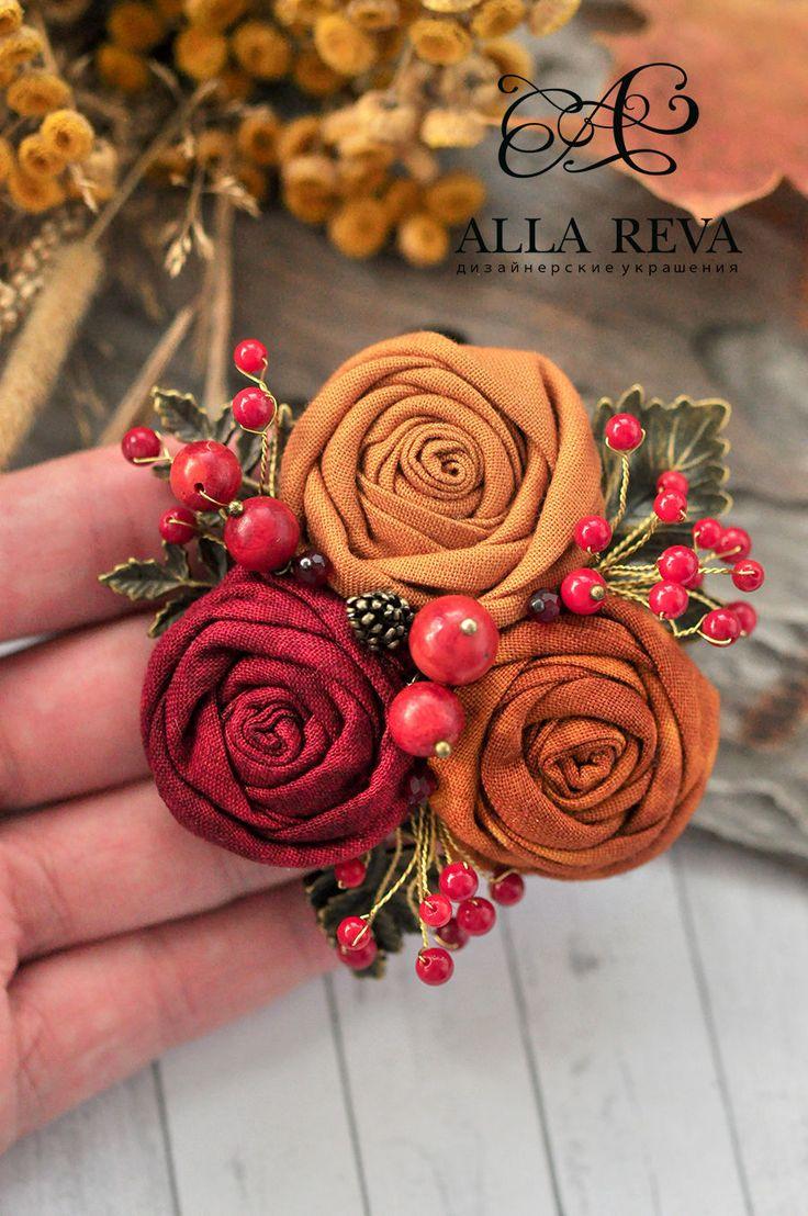 """Купить Брошь """"Рябиновая осень"""" - комбинированный, брошь, брошь из ткани, брошь цветок, цветы из ткани"""