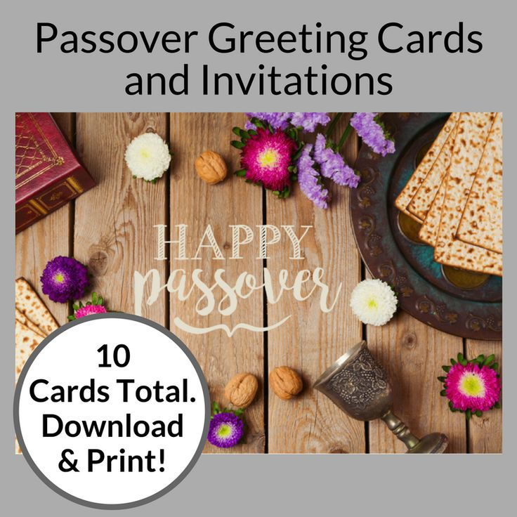 Download these Passover greeting cards and invitations.
