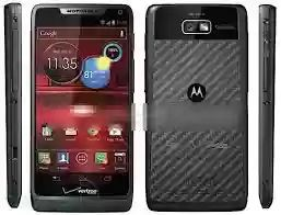 Moorola Moto M General Specification and prize  This gadget is fueled by Mediatek MT6755 Helio P15 chipset and also accompanies other amazing specs for example 4GB RAM Voice with clamor cancelation innovation Fingerprint scanner 16MP camera with stage location and parts more. The following is the full specs of the gadget. MOTOROLA MOTO M SPECIFICATIONS  TECHNOLOGY NETWORKS: GSM / HSPA / LTE 2G bands GSM 850 / 900 / 1800 / 1900 - SIM 1 & SIM 2 3G bands HSDPA 850 / 900 / 1900 / 2100 4G bands…