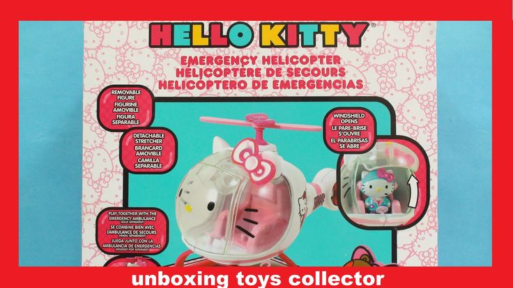 Hello Kitty Emergency Helicopter. Hélicoptère de secours. Helicóptero de...