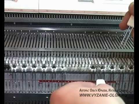 Вязание кос из трёх элементов на вязальной машине. - YouTube