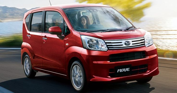 Daihatsu Updates The Move, Its Tiny Tall JDM Wagon #Daihatsu #Japan