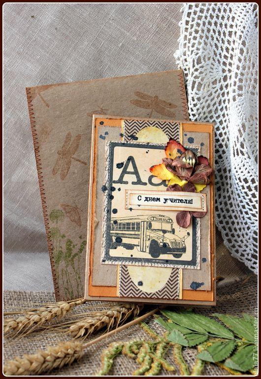 """Купить Открытка """"С днем учителя"""" - бежевый, день учителя, открытка с днем учителя"""