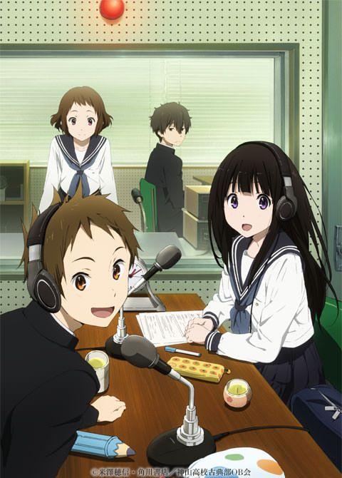 Hyouka On Air    Hyouka Literature Team    Ibara Mayaka, Fukube Satoshi, Chitanda Eru, Oreki Houtarou    Hyouka
