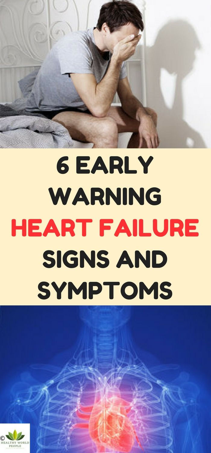 There are many early heart failure signs.  Some of these include fatigue without cause, unexplained weight gain, and lack of appetite.  These may also be caused by other illnesses, but it's important to know the signs to determine when you should talk with your doctor.
