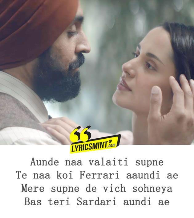El Sueno Punjabi Song