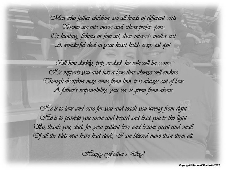 Father's Day Poem Digital Print, Downloadable Father's Day Poetry, Original Father's Day Poem for Dad, Christian Father's Day Tribute Print by PersonalWordsmith on Etsy