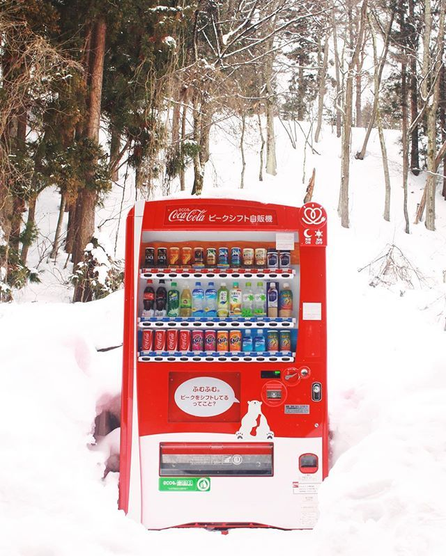 Ok, this may be my last picture from our recent trip!! ✌🏼 . Couldn't help myself when I spotted this vending machine in the snow! ❤️Japan knows what's up! The question is, where is the #vendingmachine emoji? 🤔 by littleislandtakara. traveljapan #vscojapan #postcardsfromtheworld #travelphotography #instatravel #abmtravelbug #japanawaits #aroundtheworld #travelblog #☃️ #mytinyatlas #japan #mytravelgram #vendingmachine #japanexplorer #traveltheworld #acolorstory #worldcaptures #travelgram…
