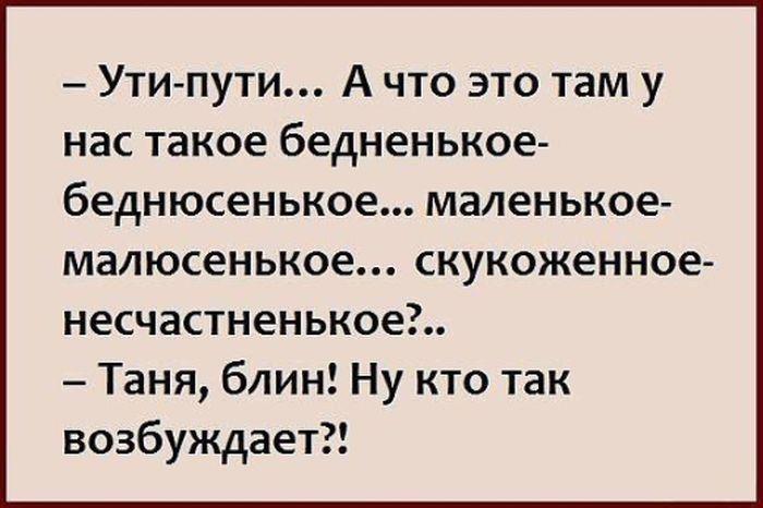 Смех в картинках...(78) | Блог Иван | КОНТ