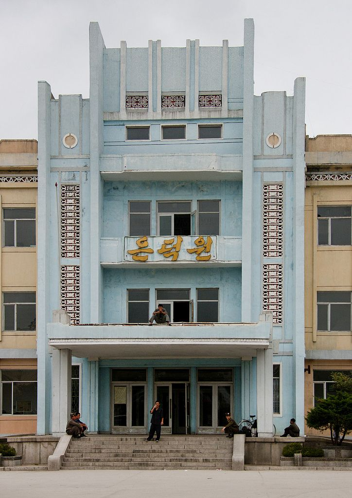 Photos of North Korea by Eric Lafforgue. This is a public baths